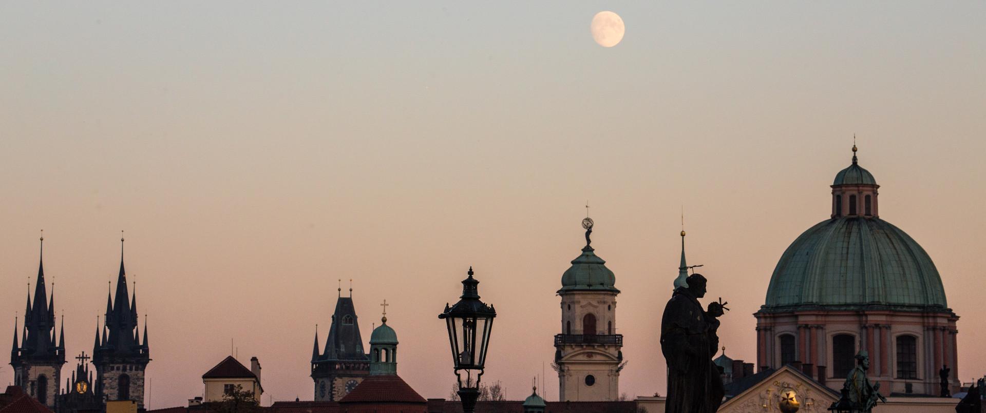 Другая  Прага